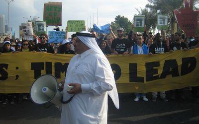 Doha+December+1+2012