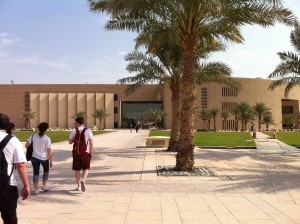 Doha's Education City
